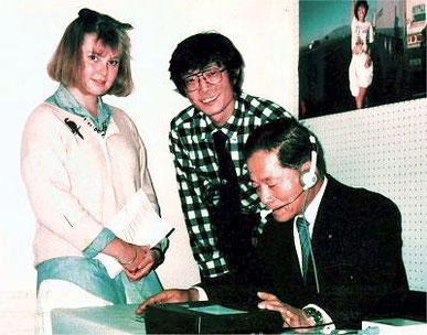 1985 勤労青少年ホームFestival 池田市長、M-Bowen とYoshy:LL装置披露