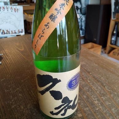 高知の地酒 久礼 純米吟醸あらばしり生酒