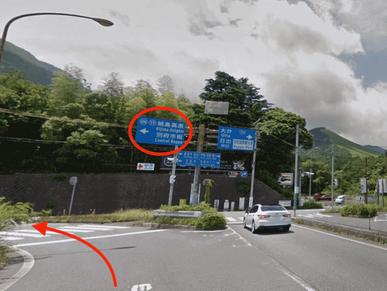 別府ICを降りたら、城島高原、別府方面の看板を左に曲がります。
