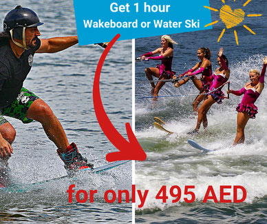 Watersport Wakeboard