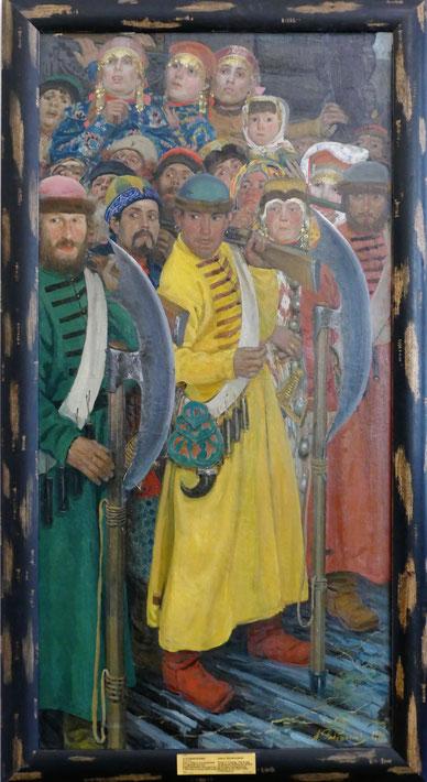 Andrei Ryabushkin (1861-1904) : ils arrivent
