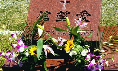 """""""愛""""のお花-キリスト教のお墓"""