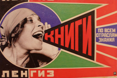 ロトチェンコ/1924(1965)