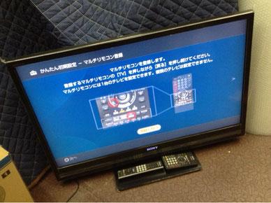 SONYの40インチ液晶テレビ