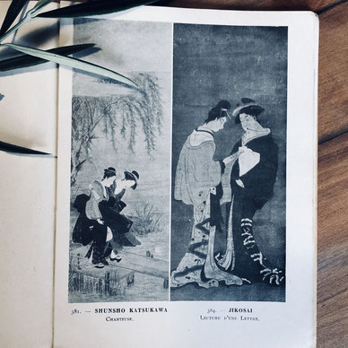 ohmonvintage, vintage, ancien, trésors, japonais, kakejiku, kakémono, Japanese, antiques, huile sur toile, calligraphie, calligraphy, shikishi