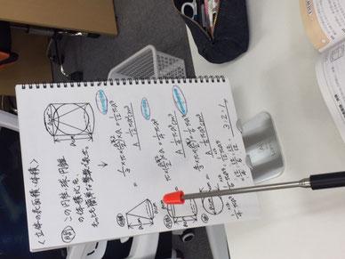 静岡市 学習塾 塾 駿河区 勉強方法