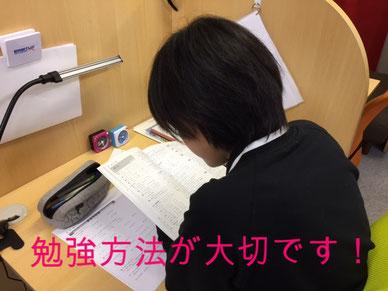 静岡市 駿河区 塾 学習塾、 英語 中学生 小学生 葵区、清水区からでもOK