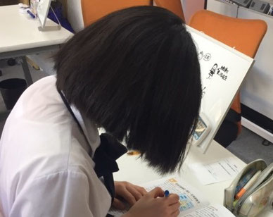 静岡市 学習塾 駿河区 塾