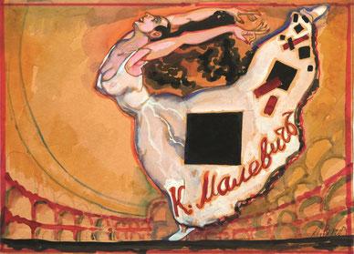 """Брусиловский, Анатолий, Невеста , """" Квадрат Малевича"""", гуашь, акварель, цветная бумага, картон, 30 х 23 см, 2010-2014"""