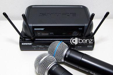 Shure Profimikrofone für beste Qualität