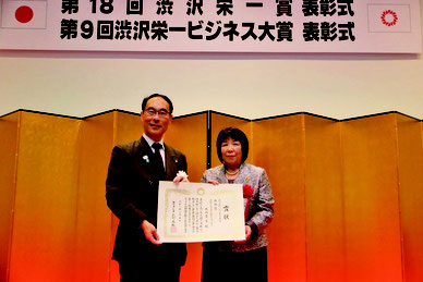埼玉県知事 大野元裕様から賞状を受賞