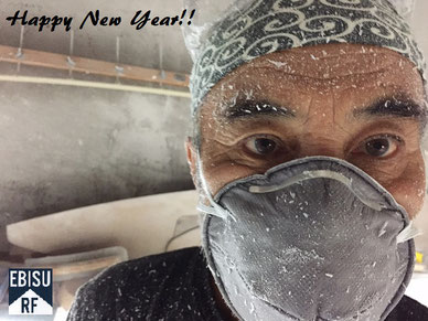 BOSSからも「Happy New year」