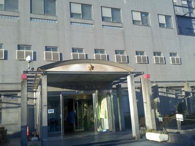神奈川県警平塚警察署
