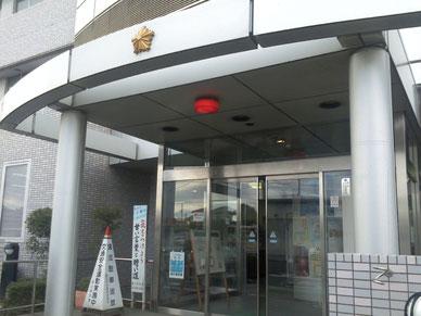 神奈川県警藤沢警察署