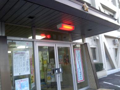 神奈川県警瀬谷警察署