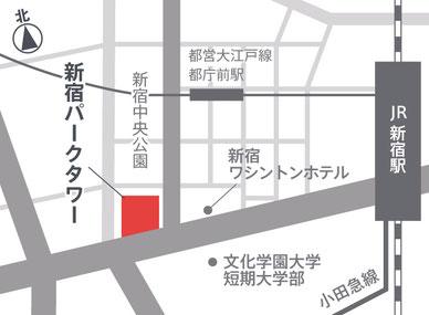 新宿駅から新宿パークタワーへの地図