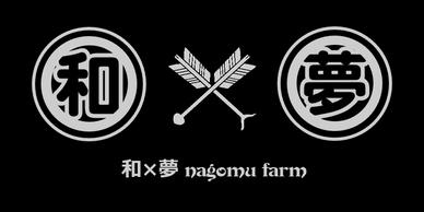 【和×夢】:nagomu配置 和×夢 nagomu farm