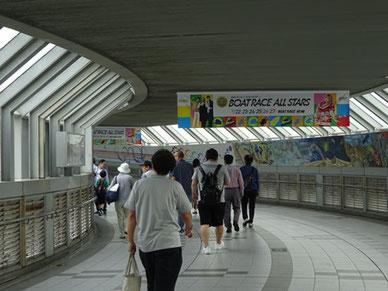 ボートレース尼崎 阪神電鉄センタープール前駅