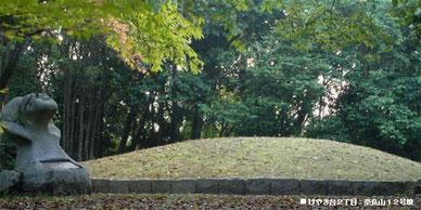 中央公園内にある奈良山古墳とモニュメント