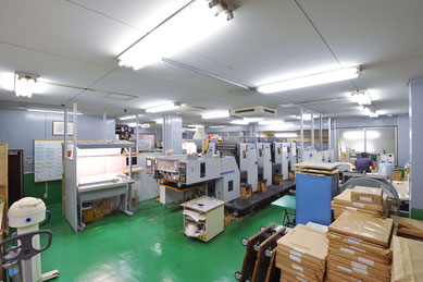 オフセットカラー印刷設備