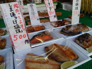 鮮魚の大阪屋 焼き魚