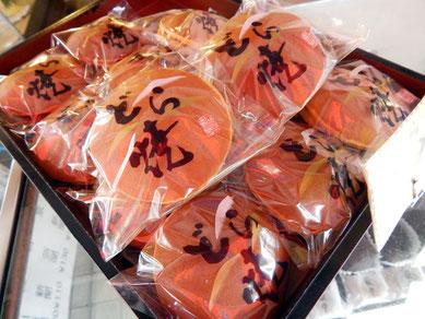 満寿田屋和菓子店 どら焼き
