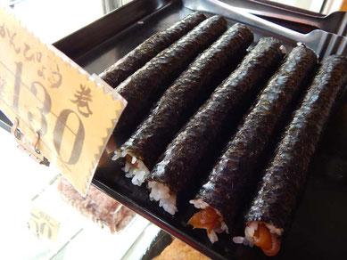 満寿田屋和菓子店 かんぴょう巻き