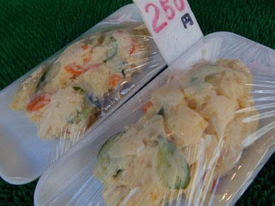 鮮魚の大阪屋 ポテトサラダ
