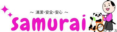 株式会社samuraiロゴマーク