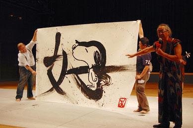 漢字にスヌーピーをあしらった大谷芳照さんの墨絵アート