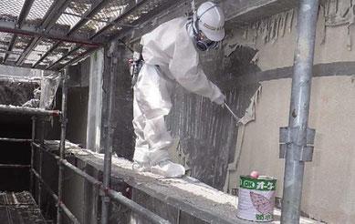 立川市の外壁,解体費用