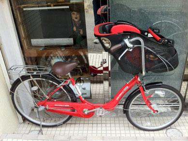 キッズカーゴ子供乗せ自転車