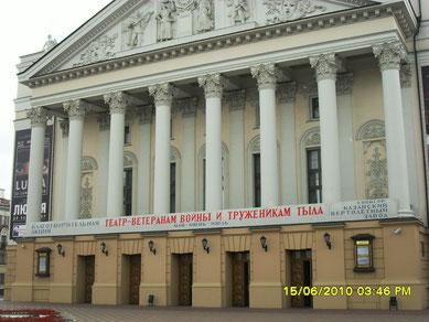 Муса Җәлил исемендәге Татар дәүләт академия опера һәм балет театры