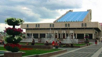 Галиәскәр Камал исемендәге Татар дәүләт академия театры