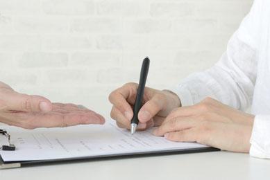 受託測定のお申込み。お申し込みフォーム、もしくは注文書や発注書にて承ります。