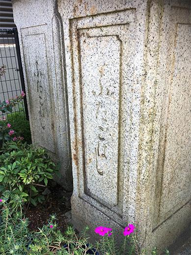 川崎側に渡り切ったところ。なぜ同じ碑が二つあるの!?