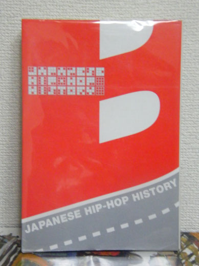 JAPANESE HIP-HOP HISTORY