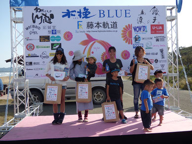 MIX MMクラス 3位 大城戸由美子(写真右から2番目)