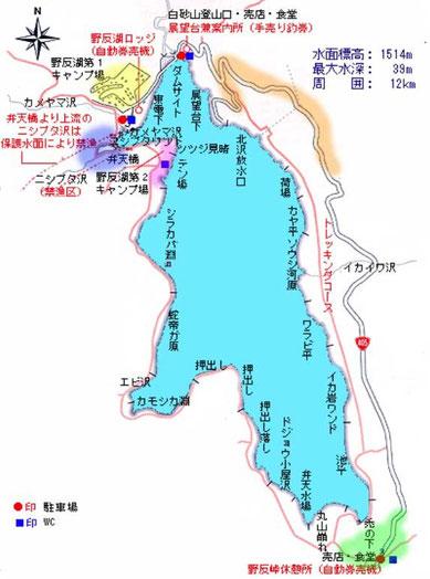 http://lakenozori.web.fc2.com/fishingpoint.html より借用し加工
