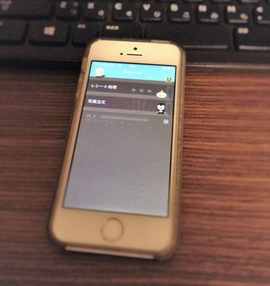 携帯アプリ,TODOリスト