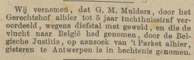 Provinciale Noordbrabantsche en 's Hertogenbossche courant 31-07-1886