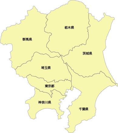 地域支援ネットワーク会員関東地区