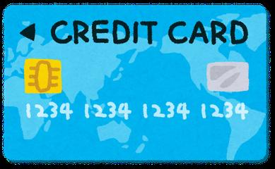 クレジットカードで気軽にキャッシングが思わぬ負担に・・