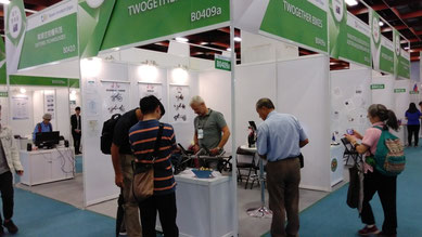 TWOgether Tandem - Messestand auf der Innotech Expo 2018 in Taiwan