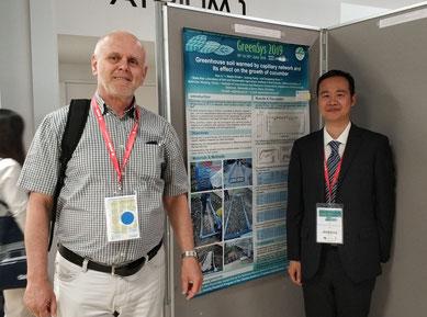 Assist. Prof. Xun Li von der Chinesischen Akademie der Wissenschaften zusammen mit Herrn Prof. Dr. Nazim Gruda
