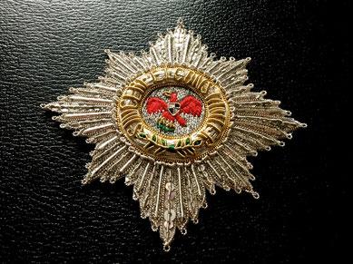 Brandenburg-Bayreuth Brandenburgischer Roter Adlerorden Großkreuz gestickter Bruststern