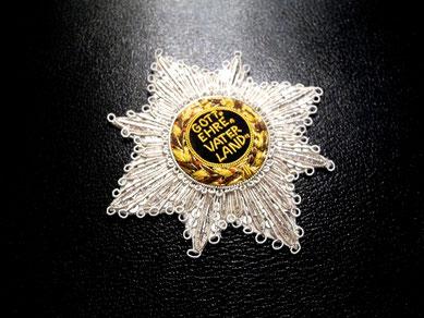 Hessen Ludwigs-Orden Großkreuz gestickter Bruststern Replik