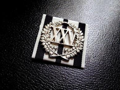 Preußen Erinnerungszeichen zur Silbernen Hochzeit 1906 Hausorden Hohenzollern Replik Kaiser Wilhelm II.
