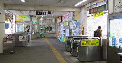 中央本線上野原駅