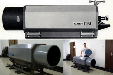 Picture of the Canon 5200mm f/14